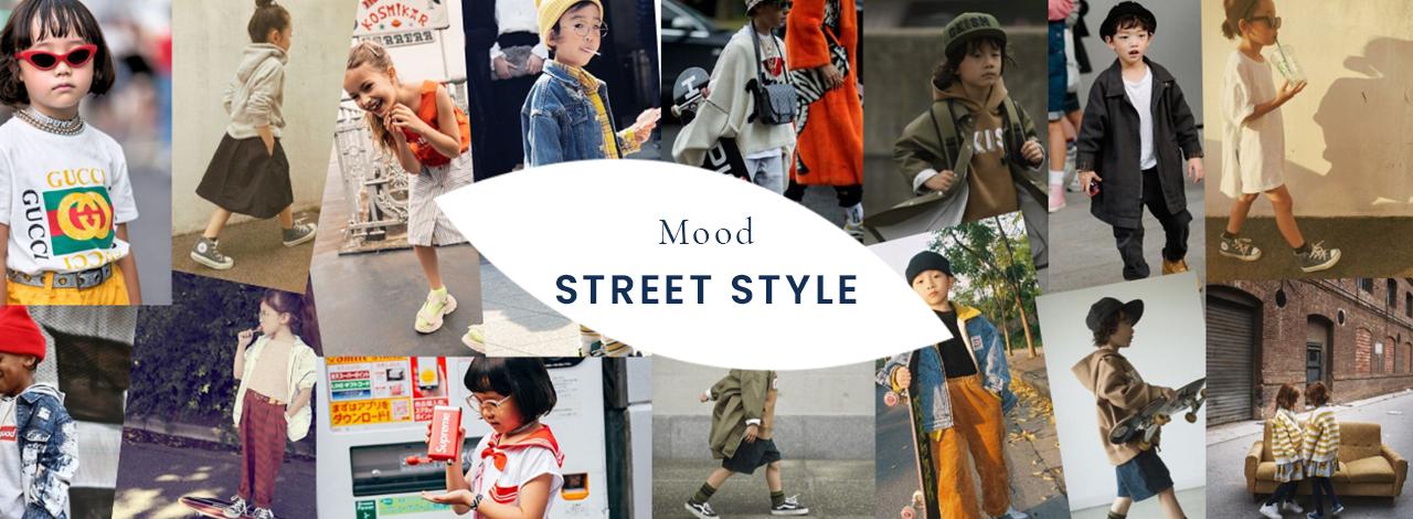 STREET-STYLE-MOOD-WEB